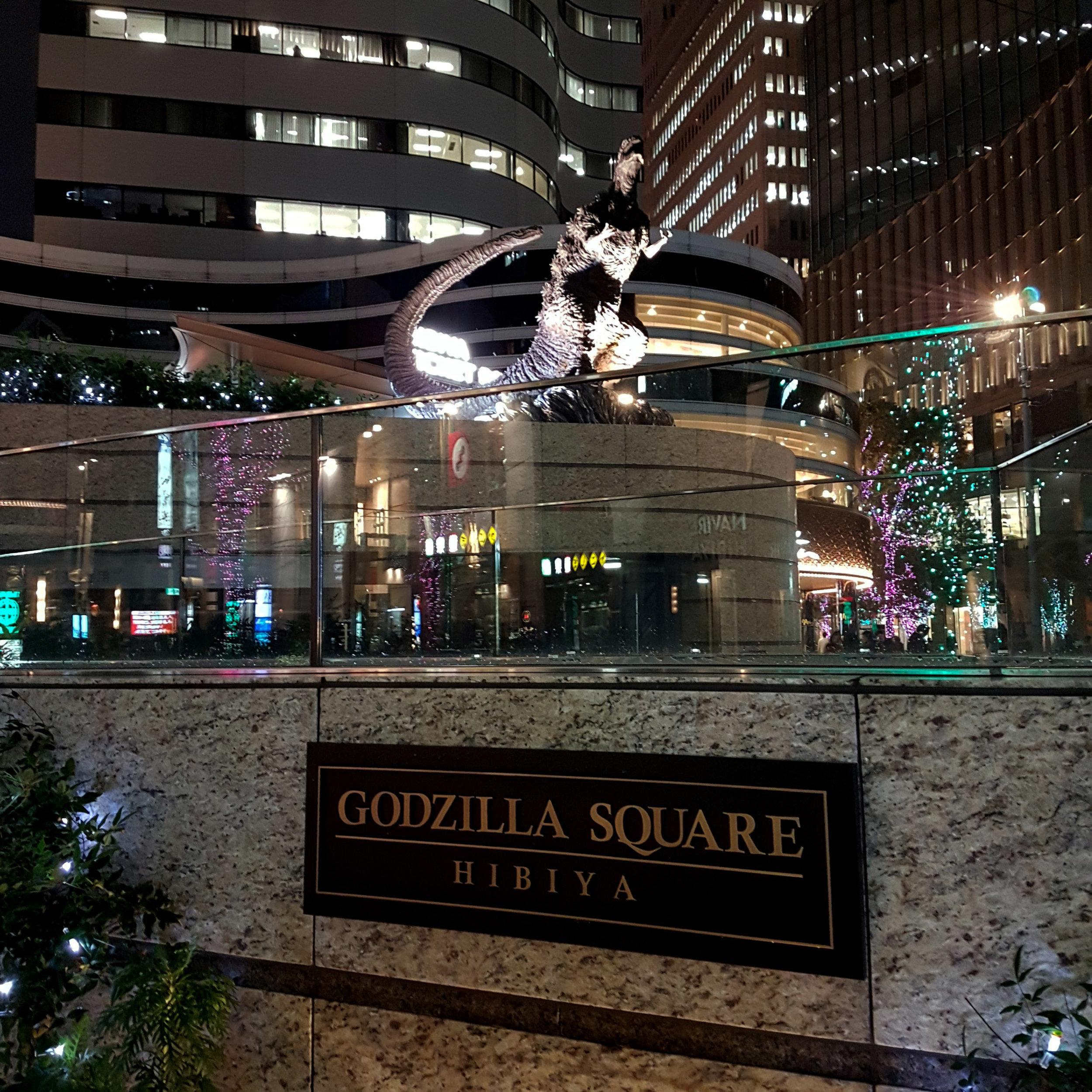 godzilla square illuminations