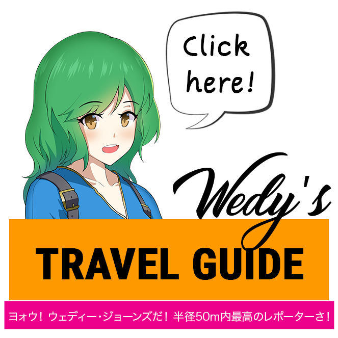 wedy's travel guide to japan