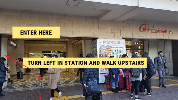 In this image the JR entrance is to the left and Shibuya Crossing is behind you.  Image Source: Author's Own Image.