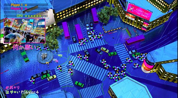 FUN FACT - Shibuya Crossing was one of the main inspirations for Nippon Marathon's final level, Neo Jinko.