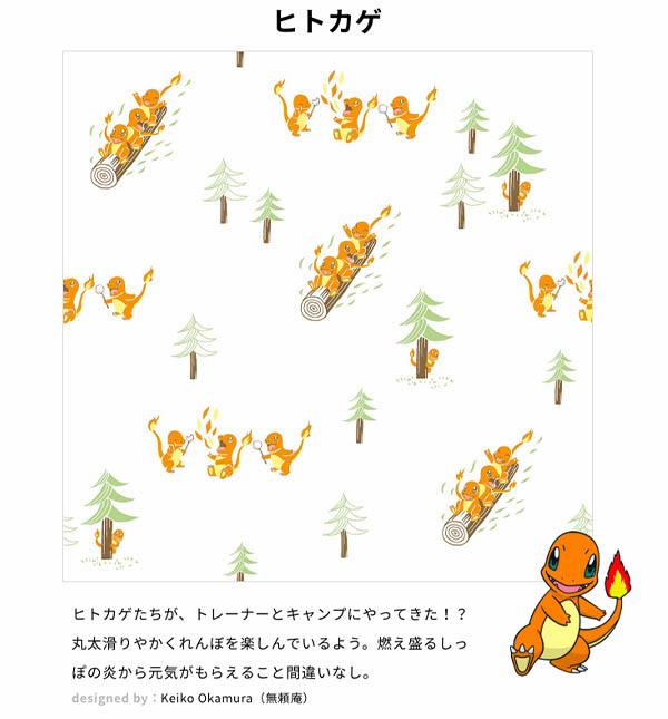 Source: Pokemon Shirts, https://www.pokemon.co.jp/ex/shirts/