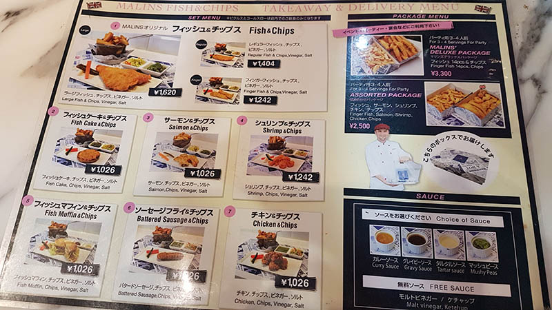 The menu at Malins looks impressive. Image source: authors own image