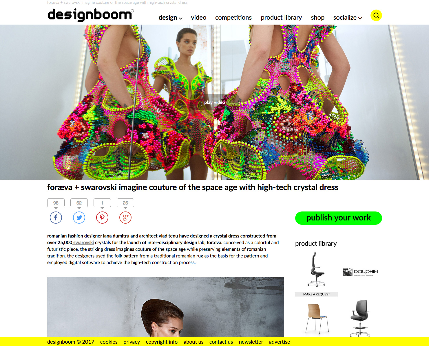 design-boom.jpg