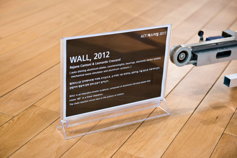 wall | parede    @ act festival 2017   + expo