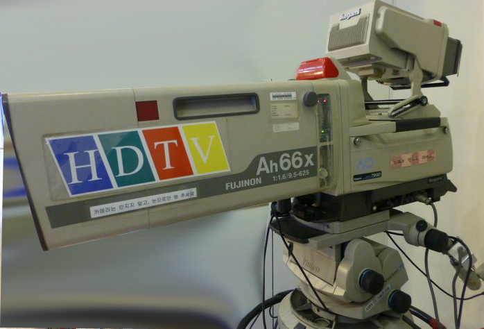 2000-HD and Digital