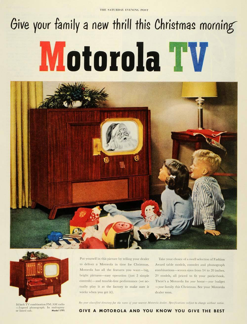 1950 Motorola tv amfm.JPG