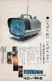 1960 first sony2.jpeg