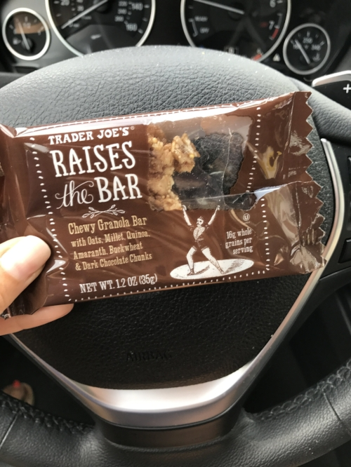 I should note I eat lunch early, around 11:30 everyday so come afternoon, I am hungry! Today I was out and about so I grabbed one of these bars. First time I've tried them and pretty good, sweet. I have been craving things on the sweeter side so this did the trick.