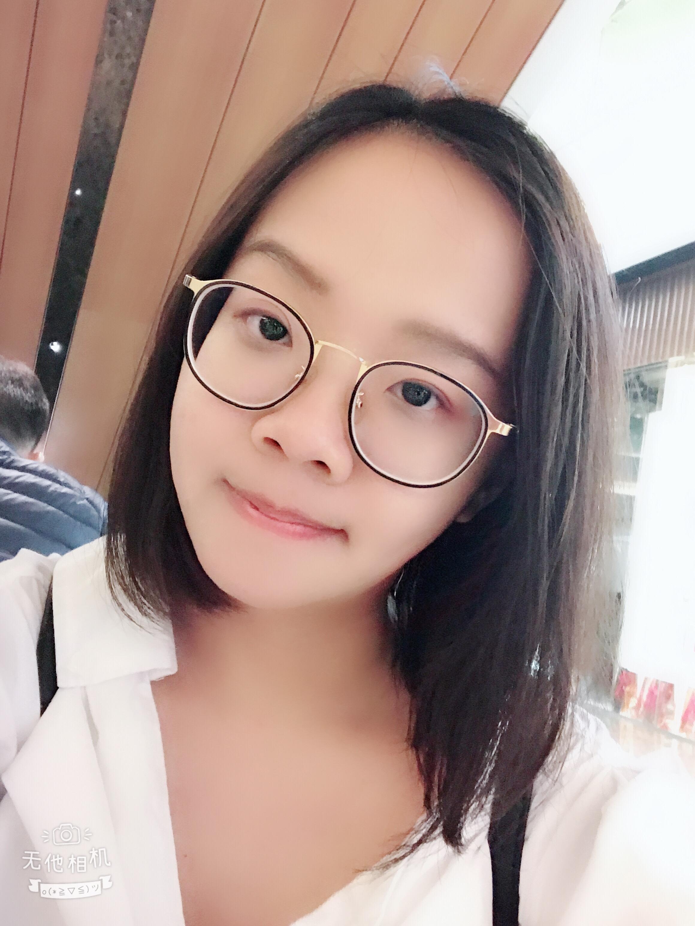 Xinglin Peng- Business Dev. Intern
