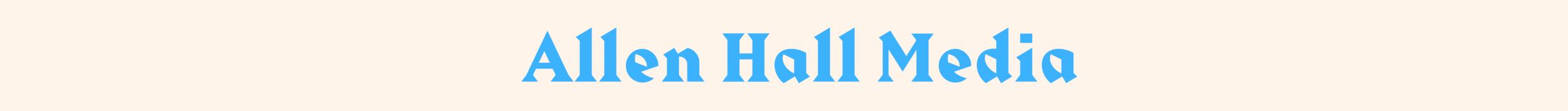AllenHallMedia_PageHeader.png