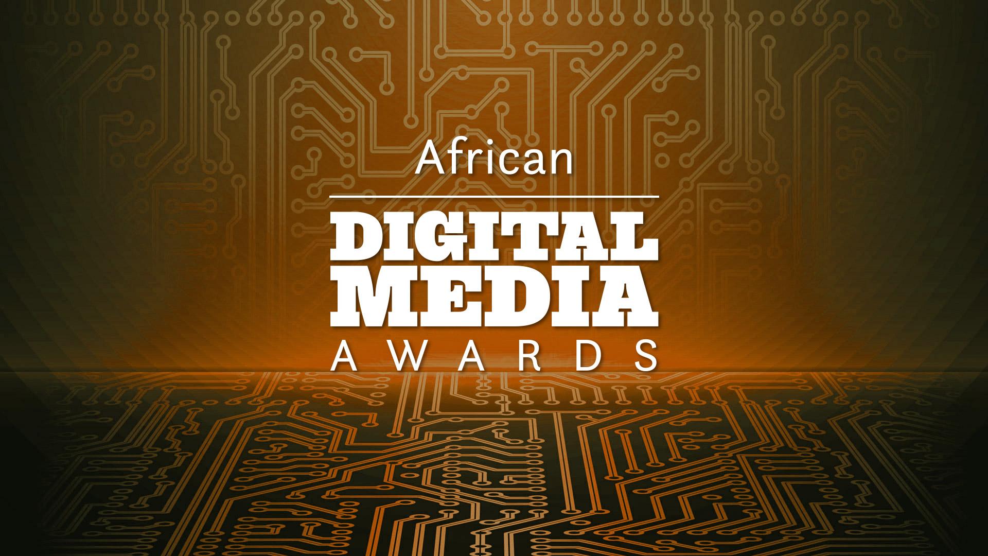 africandma_website_1920x1080.jpg