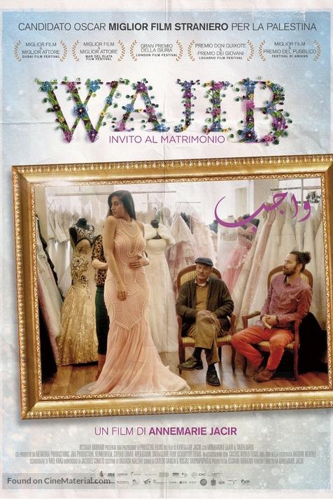 wajib-italian-movie-poster.jpg