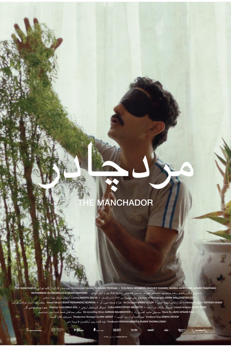 TheManchador_poster.jpg