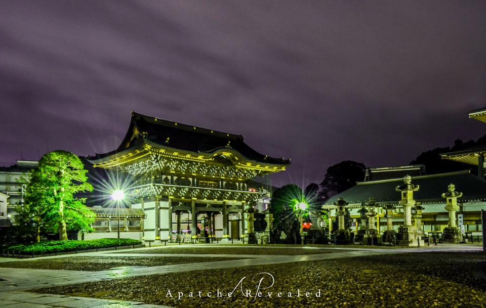 Narita---Narita-san-temple.jpg