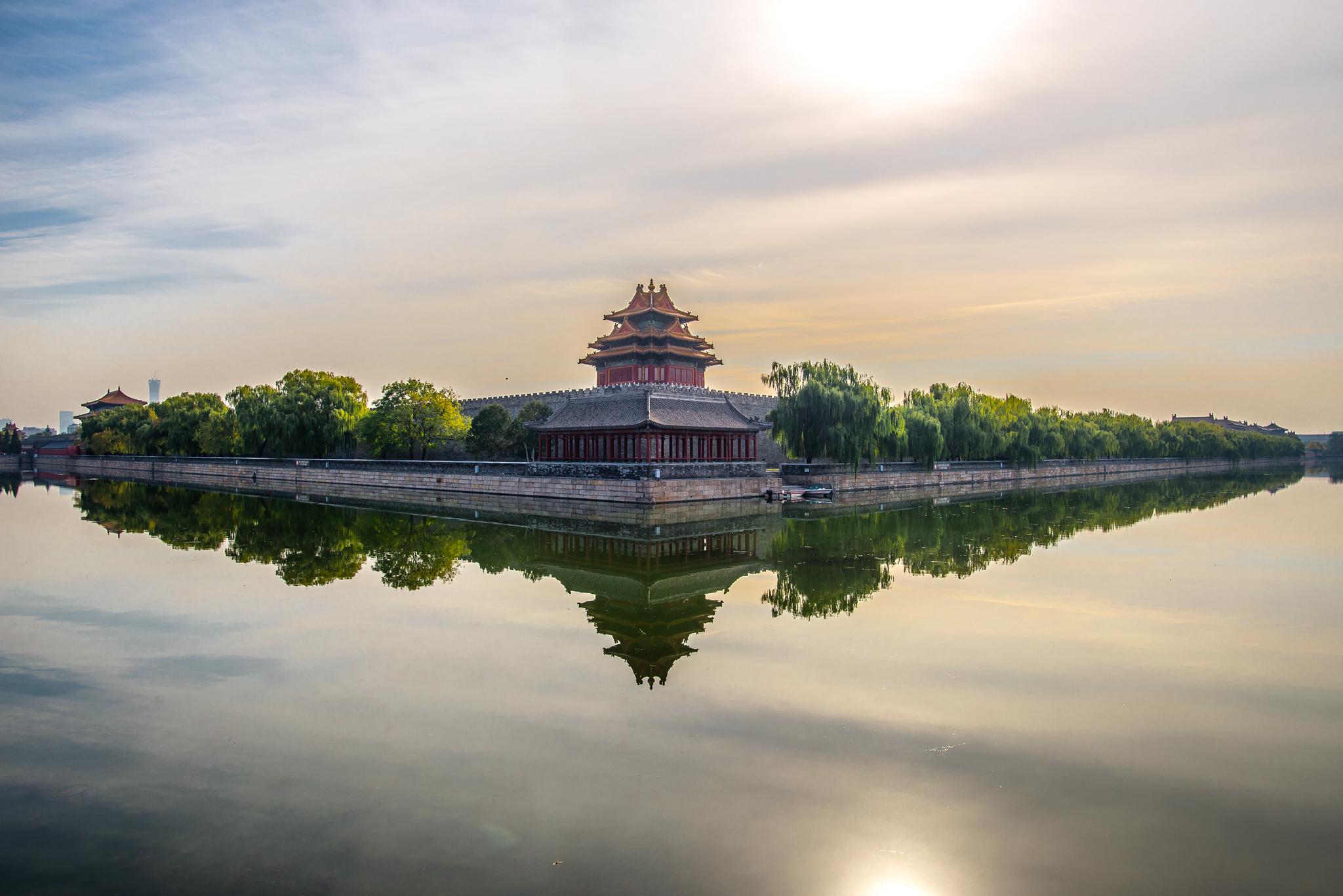 Forbidden City Walls