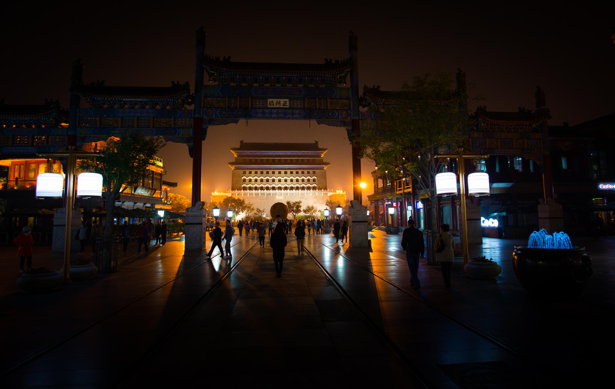 Zhengyangmen - Beijing