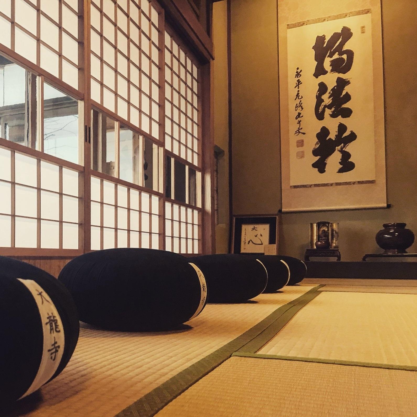 meditationinjapan.jpg