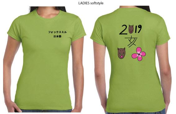 shirt style 2.jpg