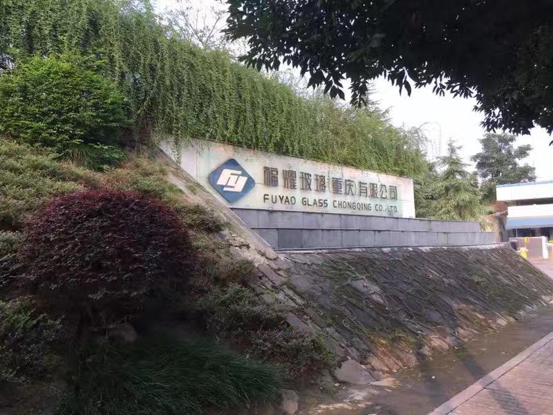 Fuyao Glass Plant