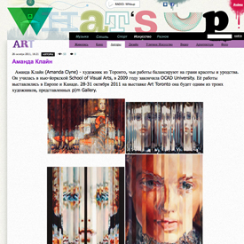 mirror-series-amanda-clyne-russia-blog