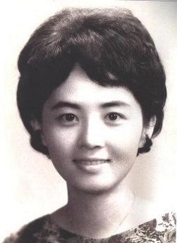 - Passport photo, circa 1963