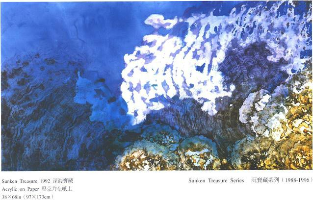 """Sunken Treasure"" 1992, Sunken Treasure Series, acrylic on paper, 38 x 68 in (97 x 173 cm)."