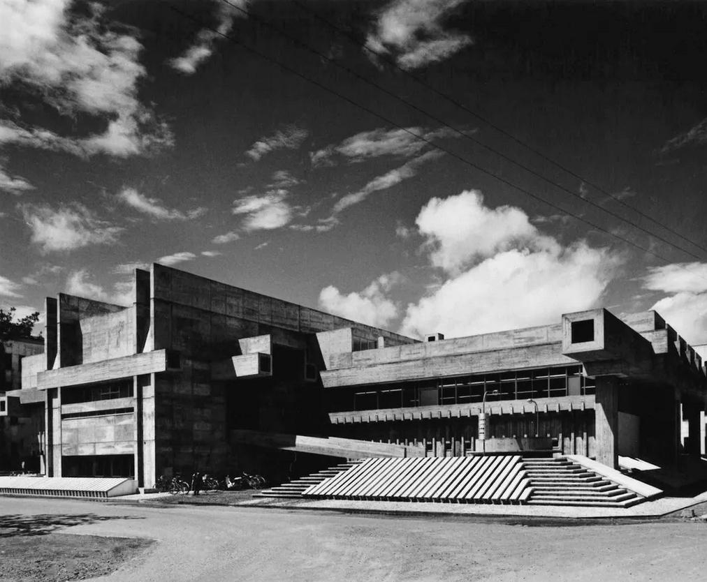 Biblioteca Prefectura Oita