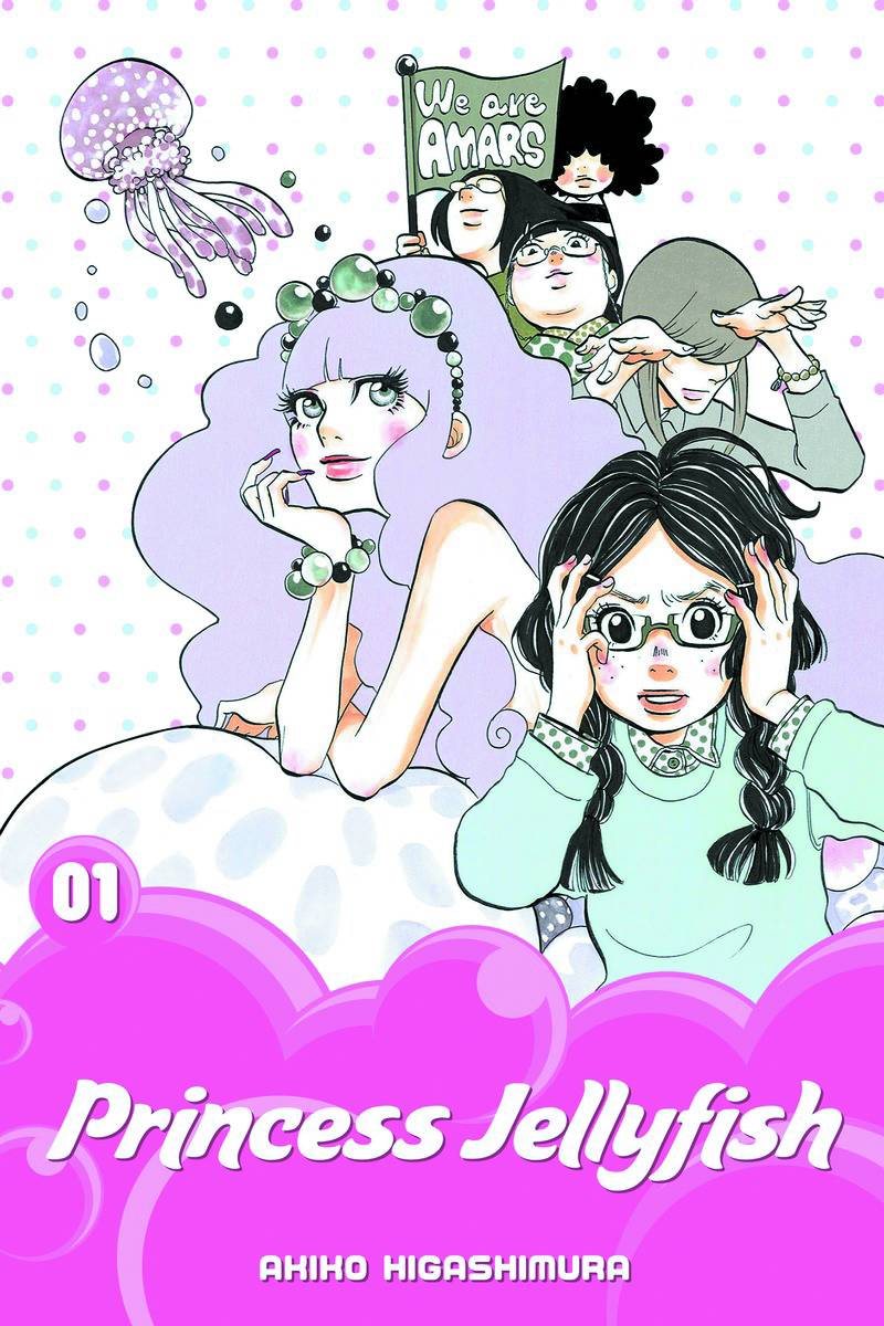 Princess Jellyfish GN Vol 1 - Lauren's PickWriter/Artist: Akiko HigashimuraStep into a world of fandom and fashion in this adorable manga! Tsukimi has been fascinated by jellyfish since she was very young, leading her to an adulthood largely spent paralyzed in fear when faced with other people. Together with her similarly obsessive female friends, she avoids contact with stylish women and never speaks to men…until a coincidence brings a new character into her life. This beautiful mystery girl has some surprises in store for Tsukimi and friends! Princess Jellyfish is so much fun to read that I got through another volume of it in the time I was supposed to be writing this review!