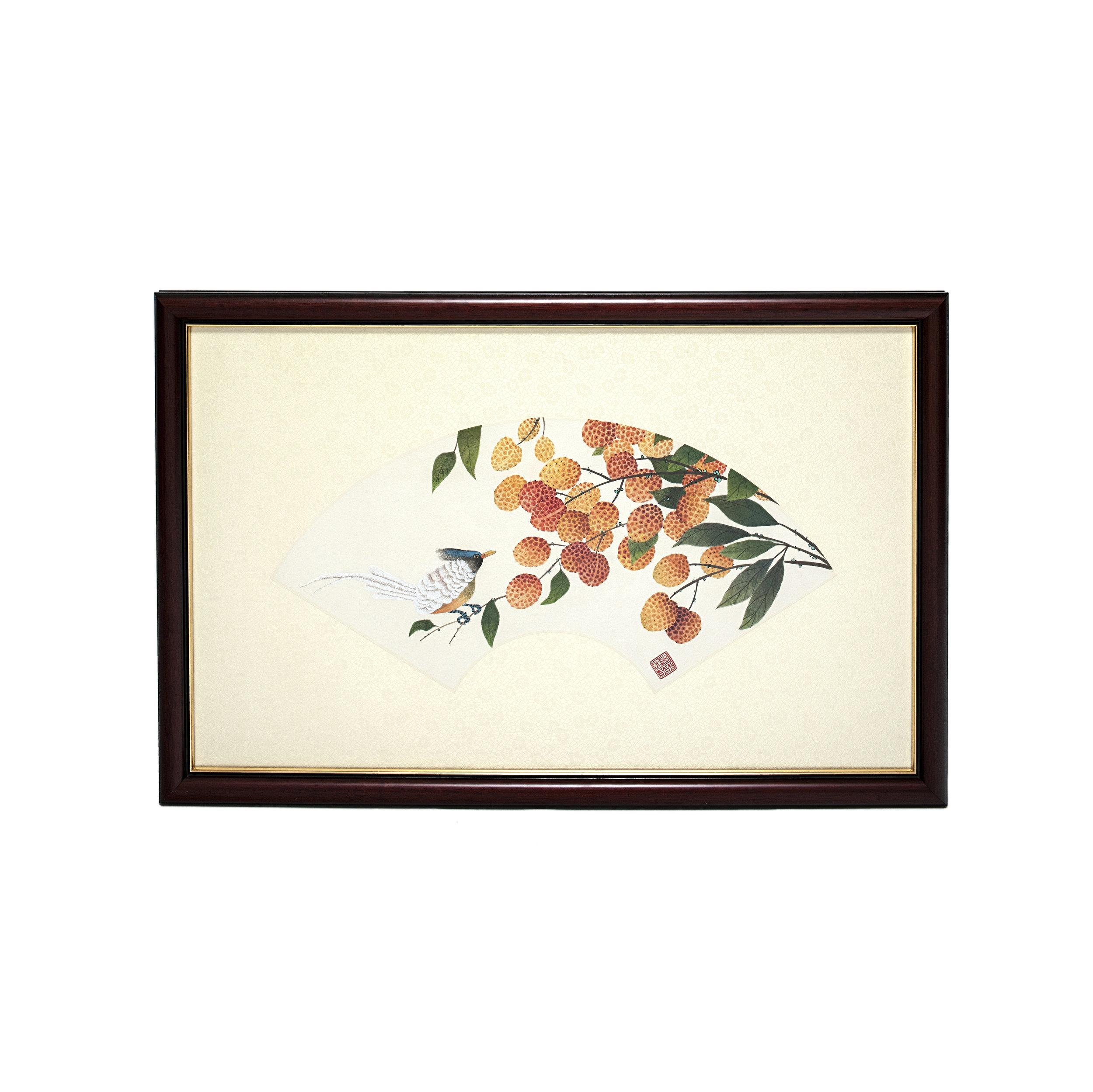 lichi and bird.jpg