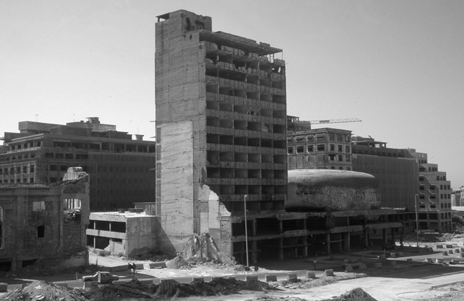 Beirut Eggshell, Author unknown, 1990s