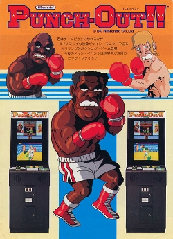 Punch Out!! The Arcade Game