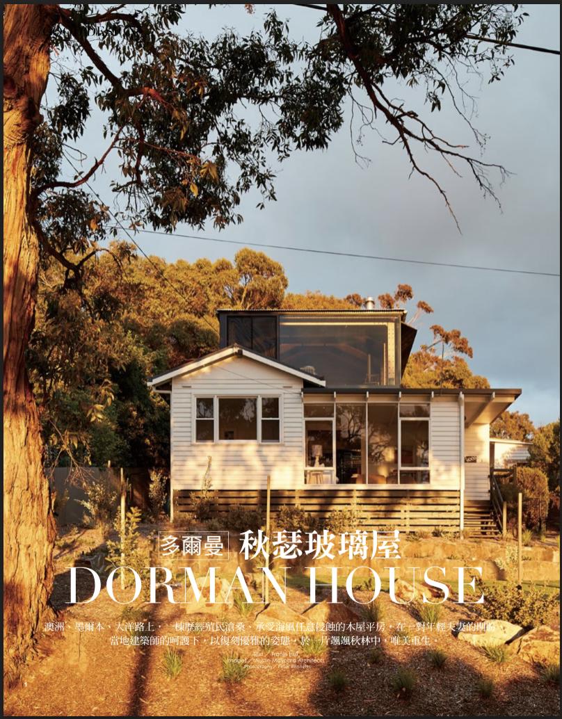 ' Dorman House', Good Design