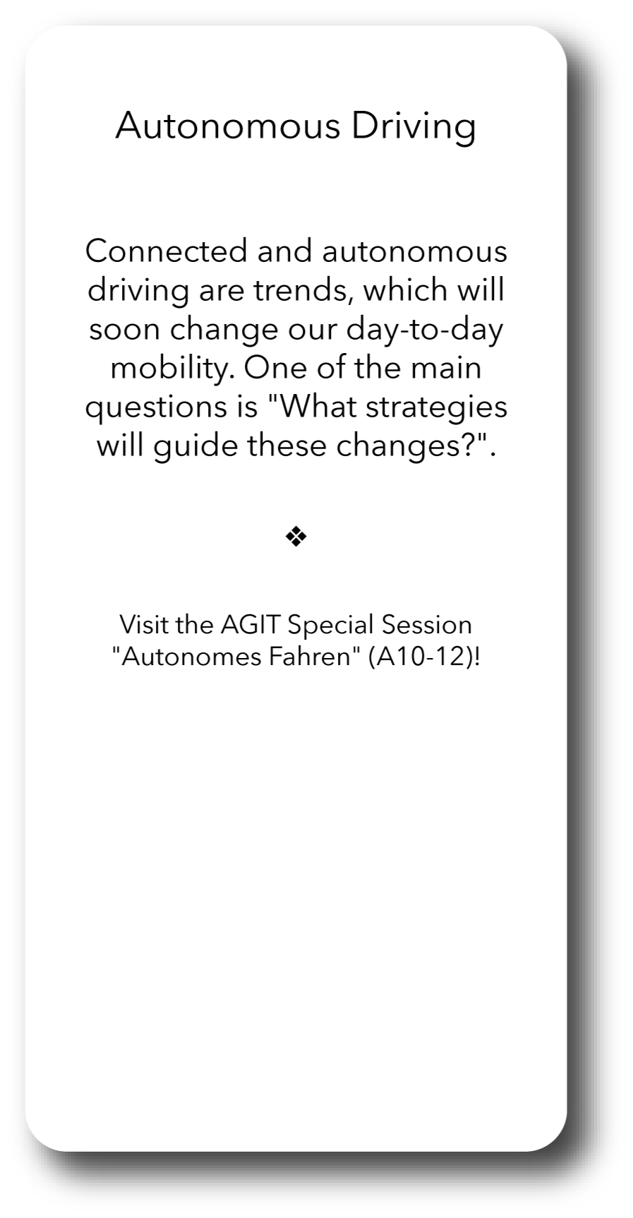 AGIT 2017-12-3.png
