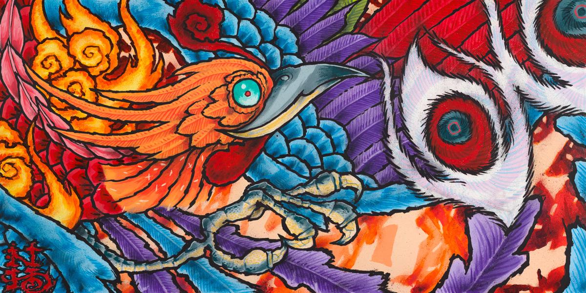 Dream Phoenix