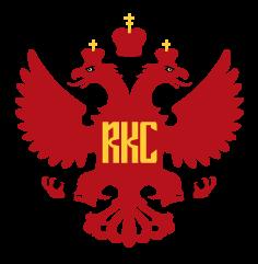 Russian Kettlebell Challenge Instructor -