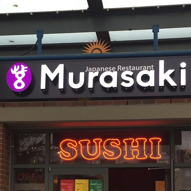 #murasakijapaneserestaurant #portmoody #sushi #bc #traditional #japanesefood