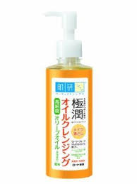 Hada Labo Cleaning Oil is amazing at removing makeup and it has an awesome mild lather to it. It is scent-free and very gentle. I wouldn't recommend it to acne clients because it is very fatty. For dry, mature and normal skin types, it's perfect!