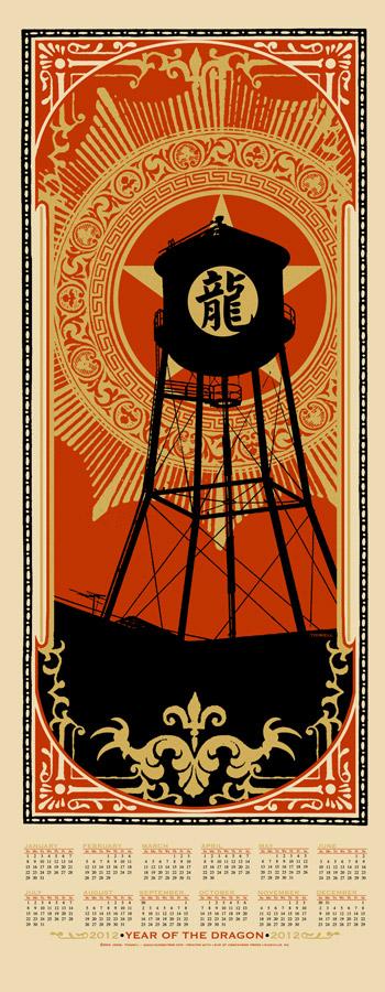1322714785_tidwell-water-tower-calendar-web-900.jpg