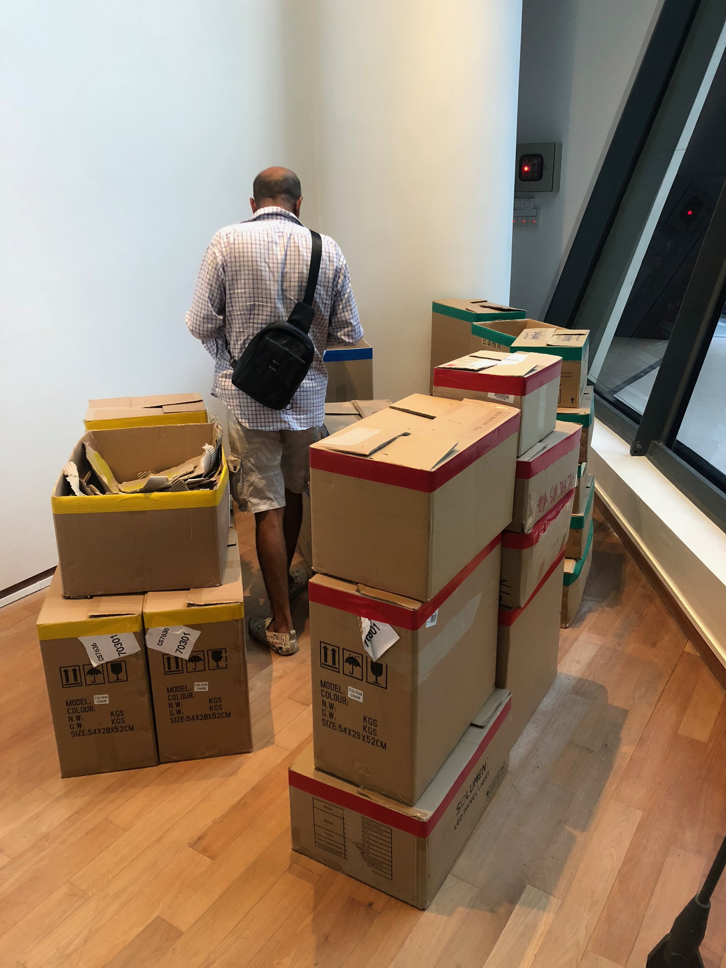 Rochor Boxes