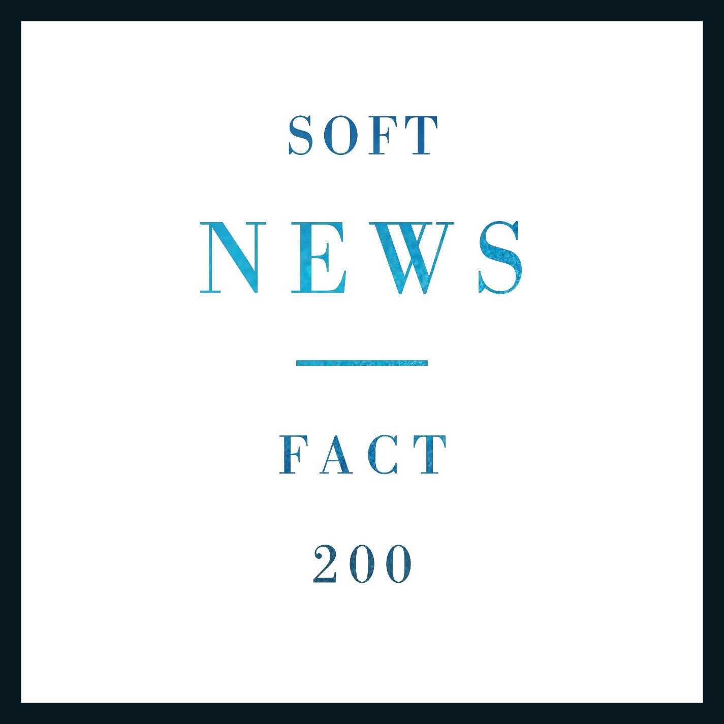 sn004_Fact-200.jpg