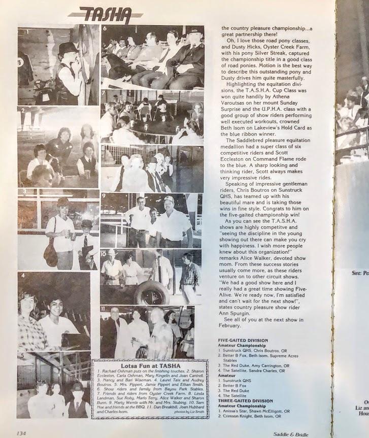 S&B Dec 1987