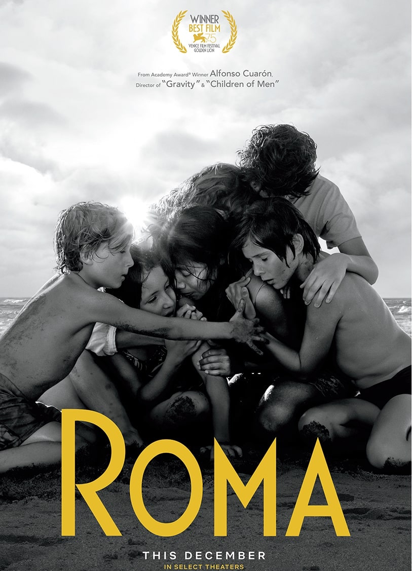 Roma-Film-by-Alfonso-Cuaron-2018.jpg