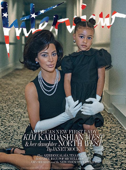 Kim Kardashian's 2017 cover