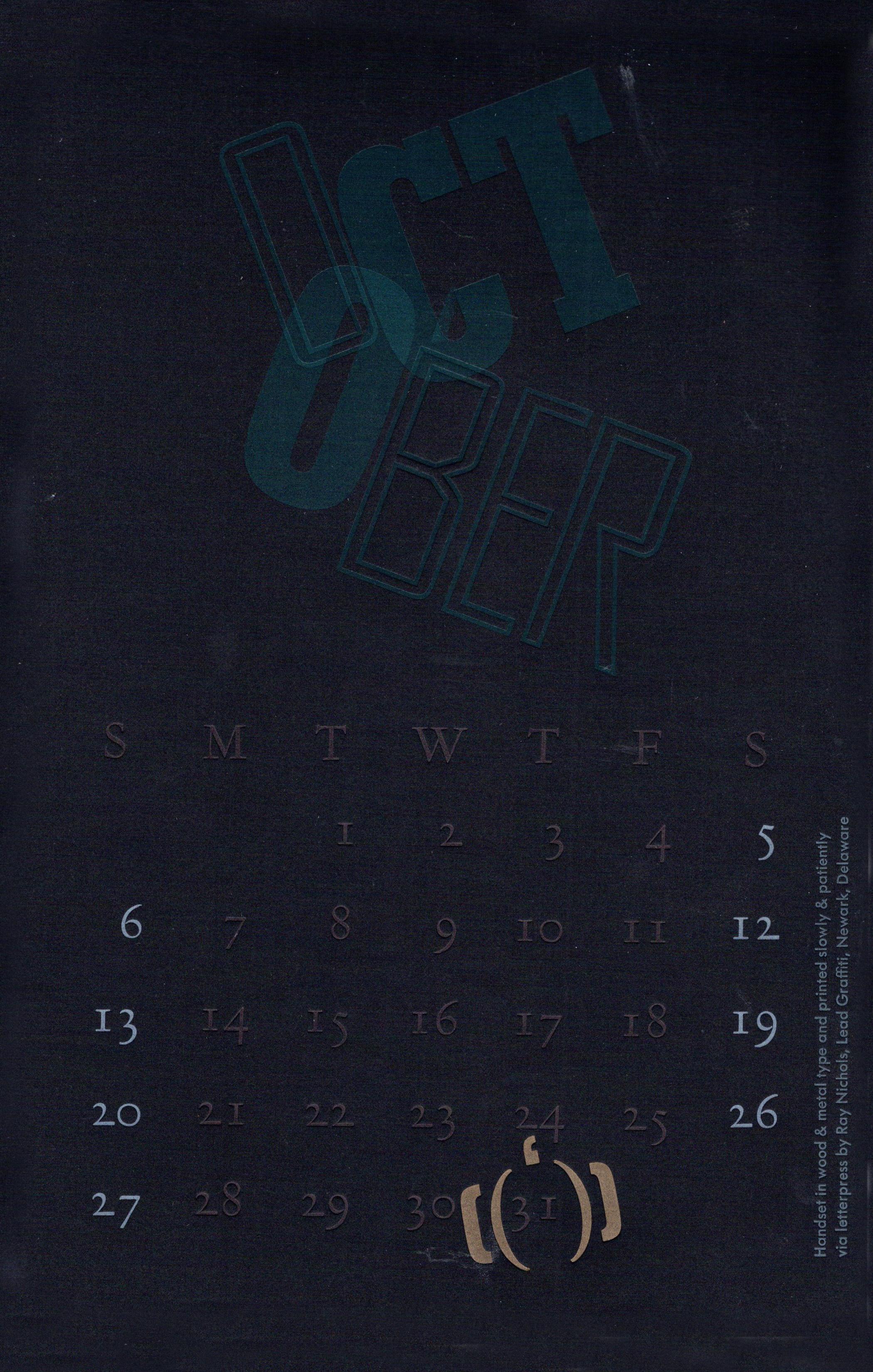 apha-2013-10-ray.jpg