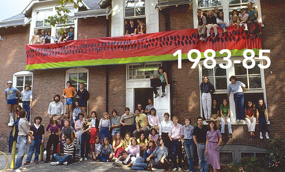1983-85-frykholm-banner.jpg