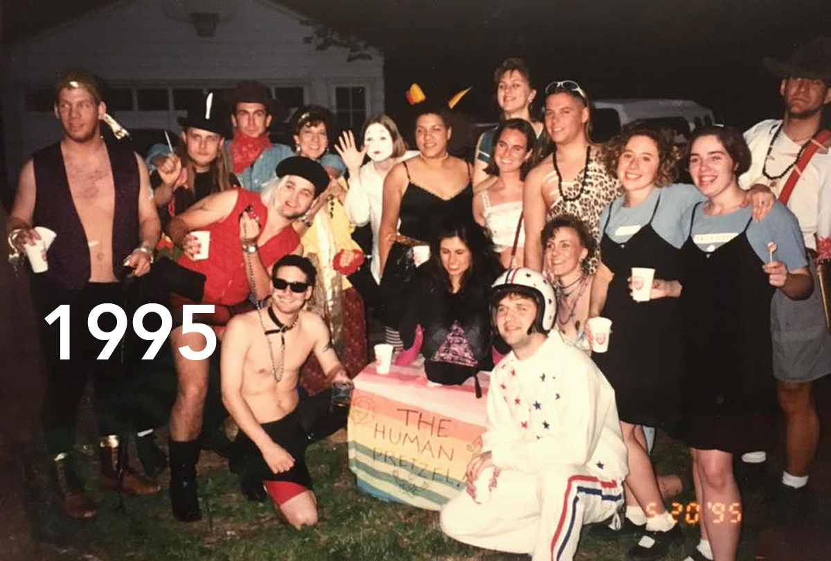 1995-year-end-party.jpg