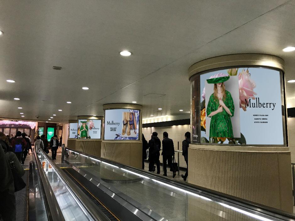Osaka_render.jpg