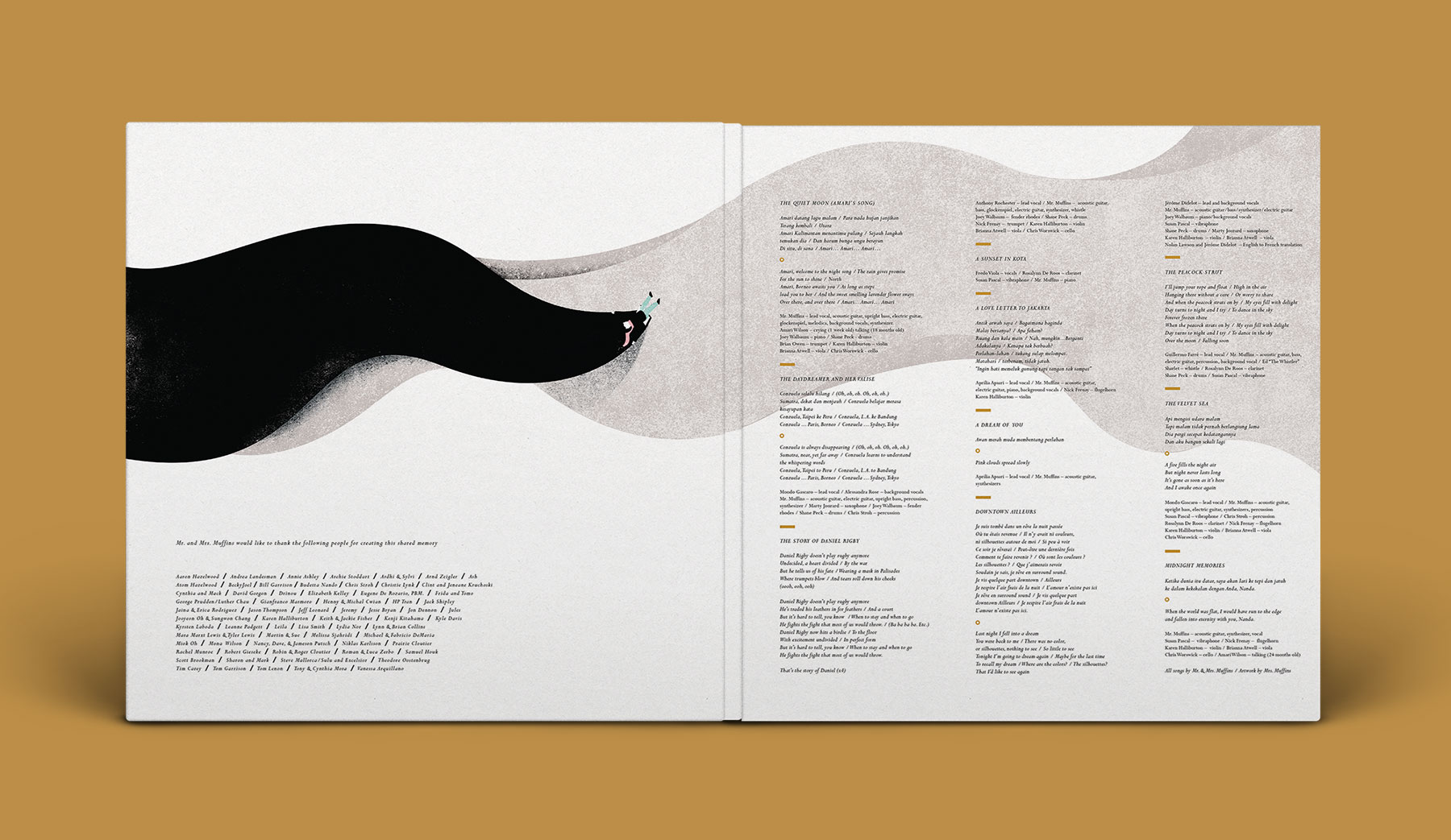 Vinyl-inside.jpg