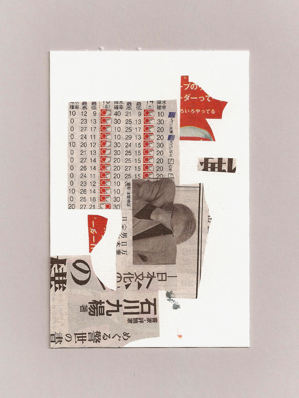4x6-series-7.jpg