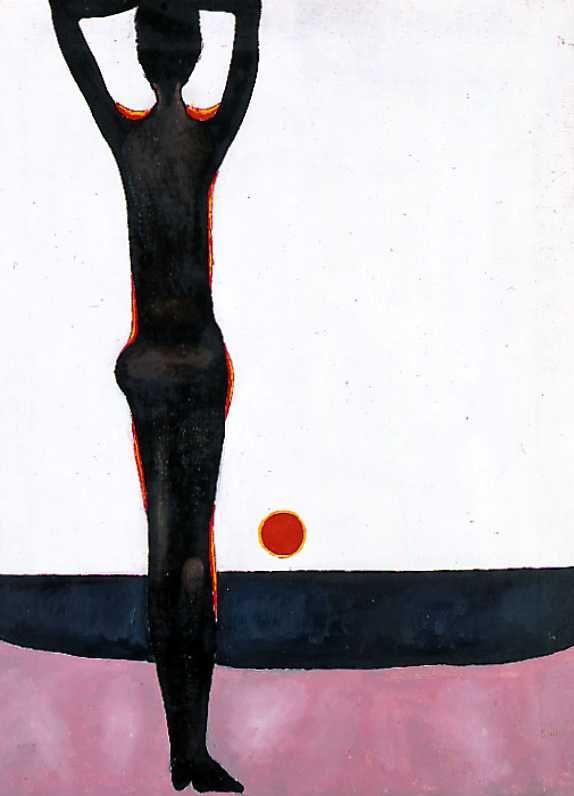 mapart.me:   Jerzy Nowosielski - Black Nude